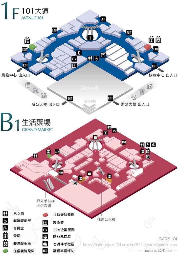 map 06 台北101-1樓和B1地圖 樓層設施.jpg