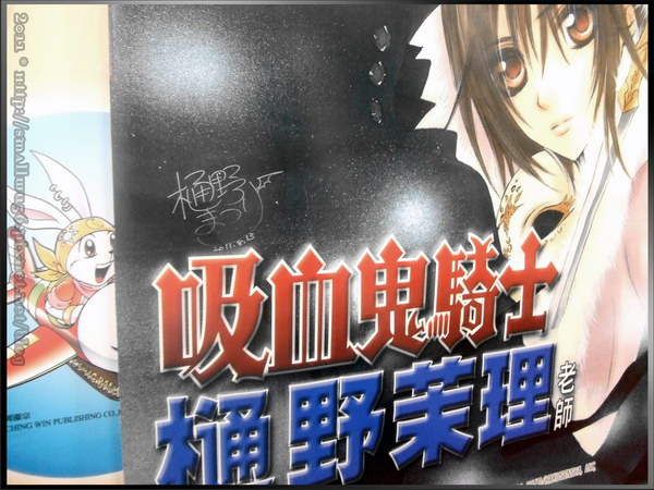 20110813台北世貿1館漫博010.jpg