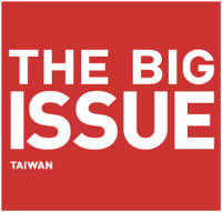 The Big Issue Taiwan 大誌雜誌