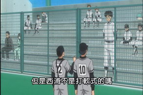 背號01-王牌投手DVD2-第8話武藏野