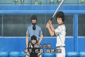 背號04-王牌投手第2季DVD1-第4話