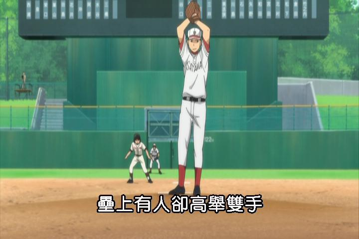 王牌投手第2季DVD2-005624