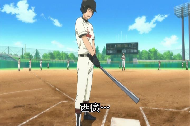 王牌投手第2季DVD3-07246