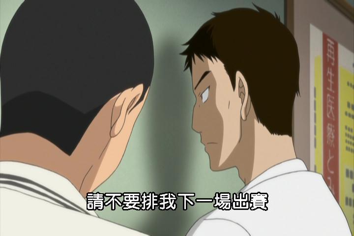 王牌投手第2季DVD3-10579