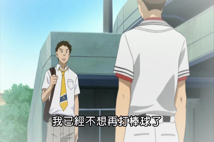 王牌投手第2季DVD3-10666