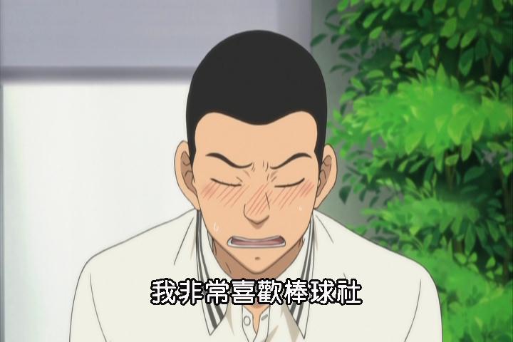 王牌投手第2季DVD3-10596