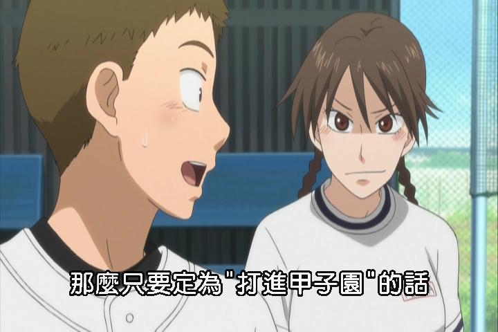 王牌投手第2季DVD3-00534