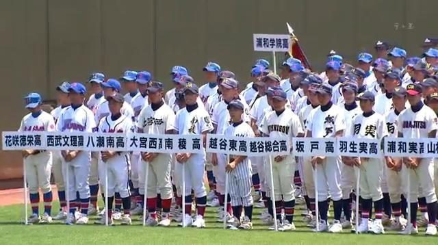 第95回(2013)全国高校野球選手権埼玉大会開会式_00005251.jpg