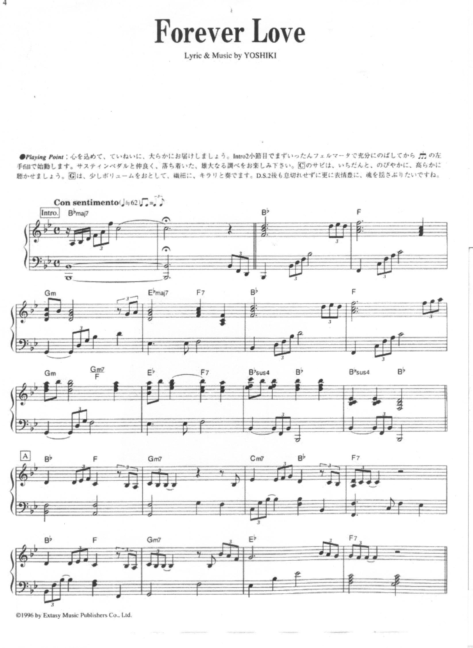 Forever Love piano solo p1