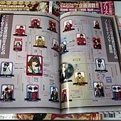 009 ハートの国のアリスWonderful Wonder World 公式ビジュアルファンブック(心之國的愛麗絲官方公式Fanbook).jpg