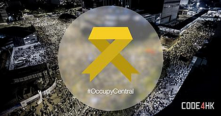 佔領中環(Occupy Central)資訊彙整
