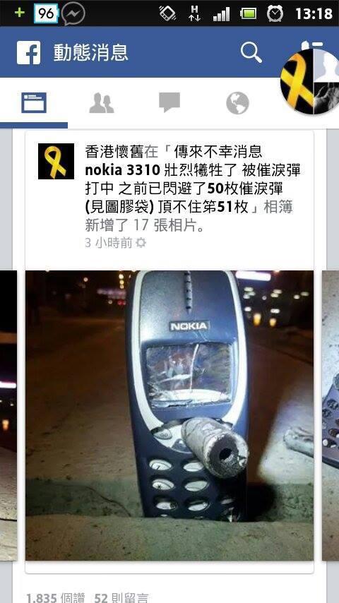 香港佔中衝突,出現犧牲的物資