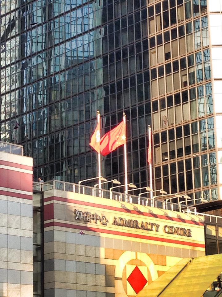 香港海富中心29日將五星旗掛反。(取自香港獨立媒體網)