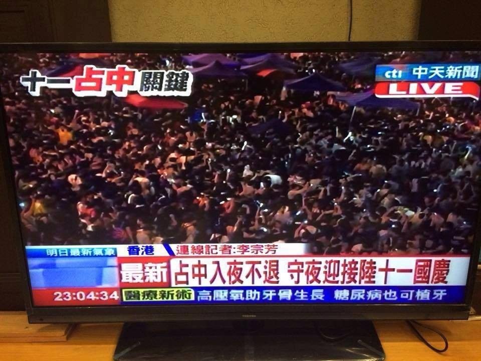 原來佔中的香港人 其實是爲了慶祝中國國慶