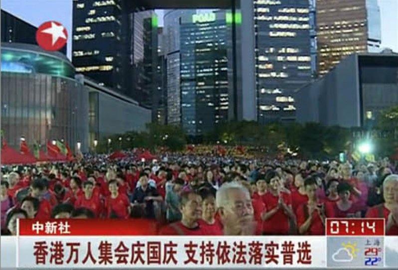 香港6萬人上街要求真普選,在中國大陸沒有一絲消息,奇葩的是,東方衛視突然播出香港萬人集會慶國慶的消息。