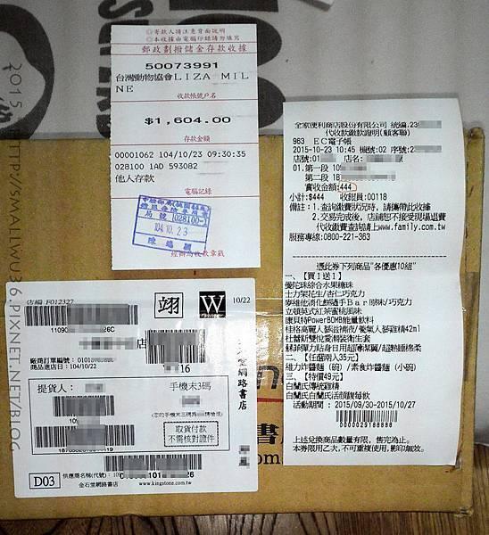 [X JAPAN] 賣絕版《YOSHIKI/佳樹》&流浪動物捐款活動總結XD03.jpg
