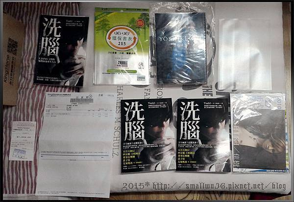 [X JAPAN] 賣絕版《YOSHIKI/佳樹》&流浪動物捐款活動總結XD04.jpg