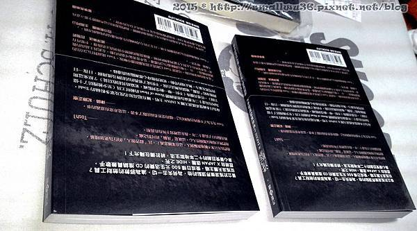 [X JAPAN] 賣絕版《YOSHIKI/佳樹》&流浪動物捐款活動總結XD05.jpg