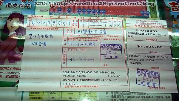 [X JAPAN] 賣絕版《YOSHIKI/佳樹》&流浪動物捐款活動總結XD02.jpg