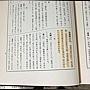 古今和歌集 001 作者簡介 衣通姬.jpg