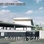 2013夏の高校野球【日大三×都立日野】西東京大会決勝FULL[(035564)23-49-16].jpg
