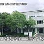 2013夏の高校野球【日大三×都立日野】西東京大会決勝FULL[(034754)23-49-23].jpg