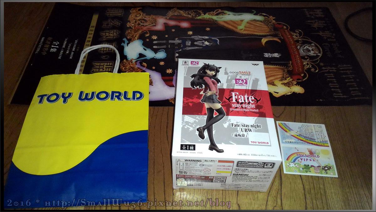 Fate-stay night [UBW]遠坂凜模型 01.jpg