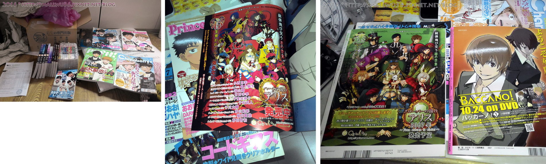 ハートの国のアリス 愛麗絲系列漫畫(+少量小說)-19.jpg