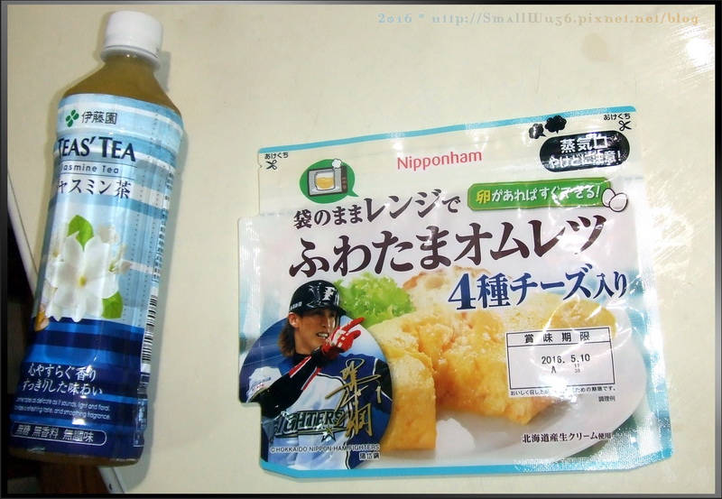 陽岱鋼代言-日本火腿 歐姆蛋調味料-起司口味 001.jpg