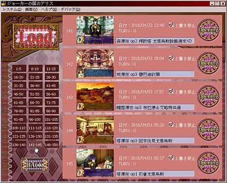 鬼牌之國的愛麗絲_全開存檔_Joker_savedata_29.jpg