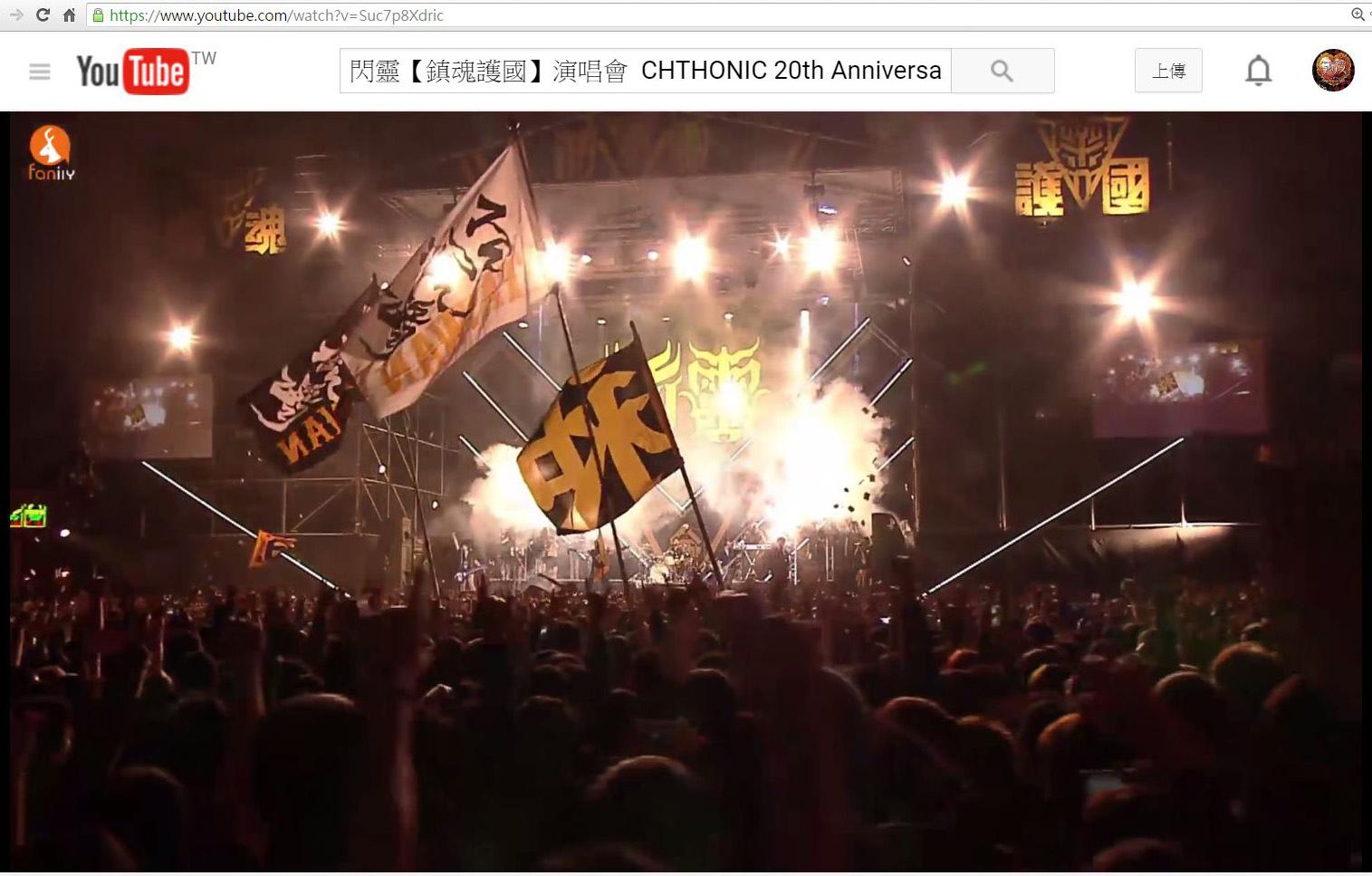 2015ChthoniC閃靈鎮魂護國-集資演唱_中正廟_095.jpg