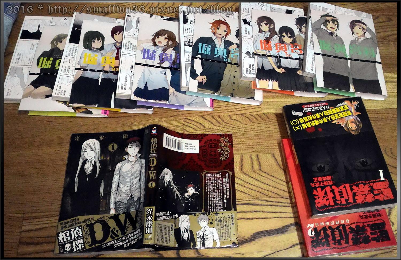[感想] 光永康則《棺偵探D&W 》Vol. 1~000,台灣東販.jpg