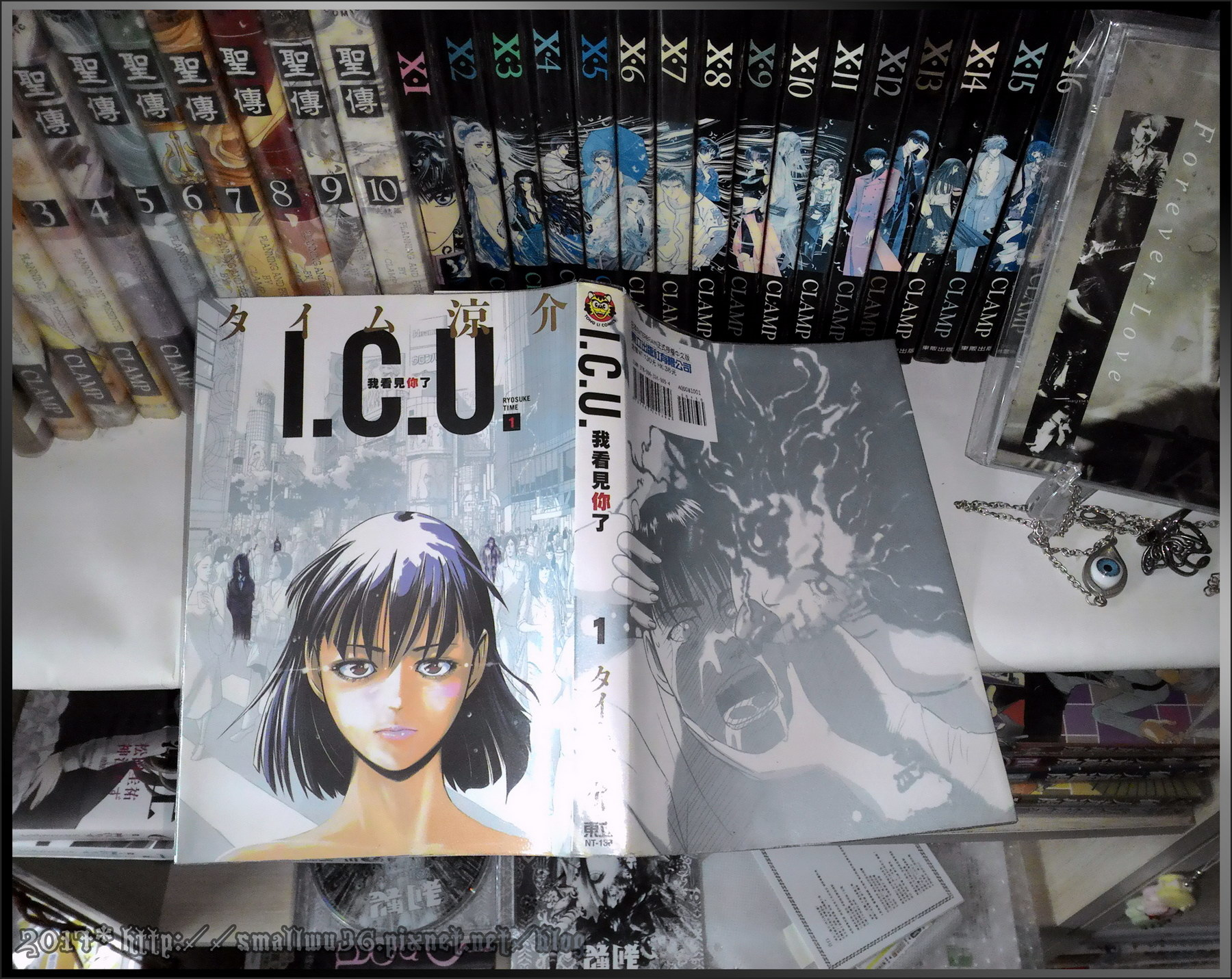 [感想] タイム涼介 《I.C.U.我看見你了》Vol_ 1,東立.jpg