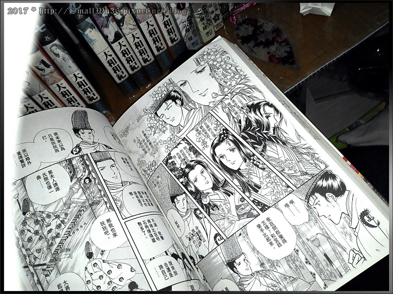 大和和紀 源氏物語漫畫版-尖端出版-02.jpg