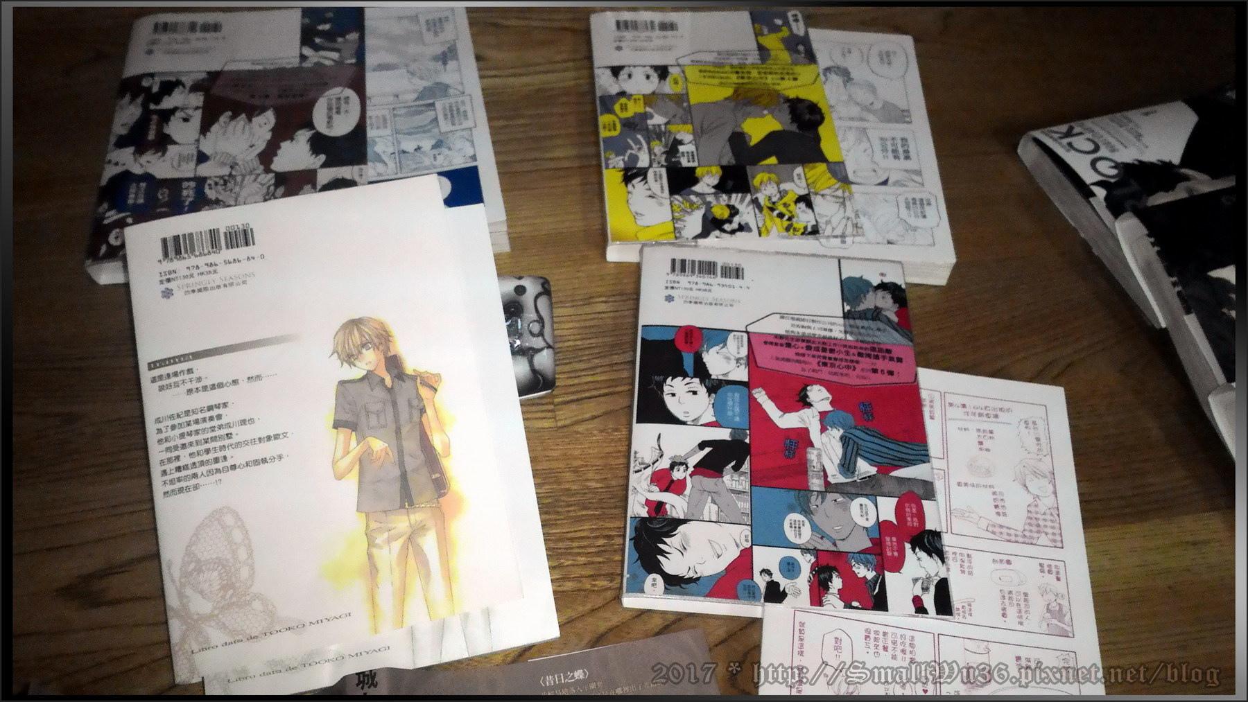 《昔日之蝶》宮城とおこ,2016 四季出版-02.jpg