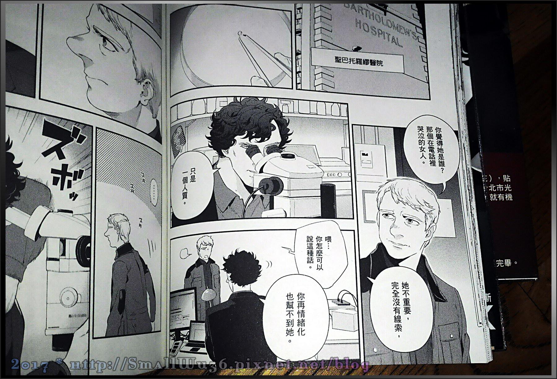 [感想] Jay.(漫畫)+Steven Moffat(腳本)+Mark Ga(腳本)《新世紀福爾摩斯》Vol. 1~3,台灣角川-04-002.jpg