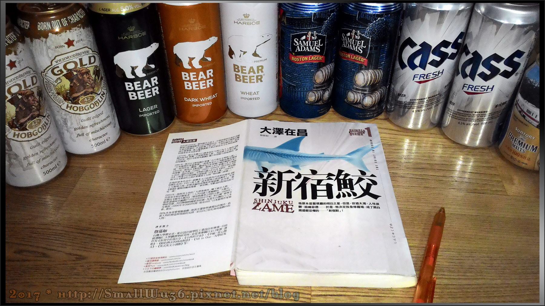 [小說感想] 大澤在昌(大沢在昌)《新宿鮫》(新宿鮫系列1),皇冠文化-001.jpg