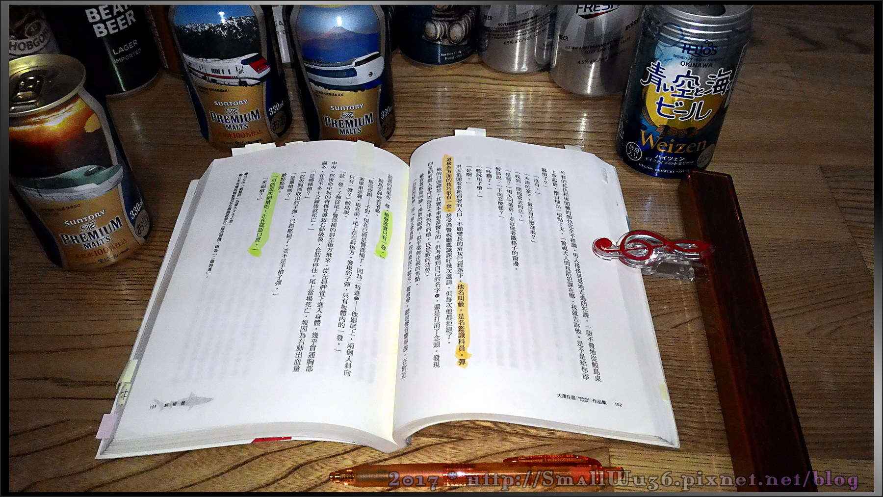 [小說感想] 大澤在昌(大沢在昌)《新宿鮫》(新宿鮫系列1),皇冠文化-003.jpg