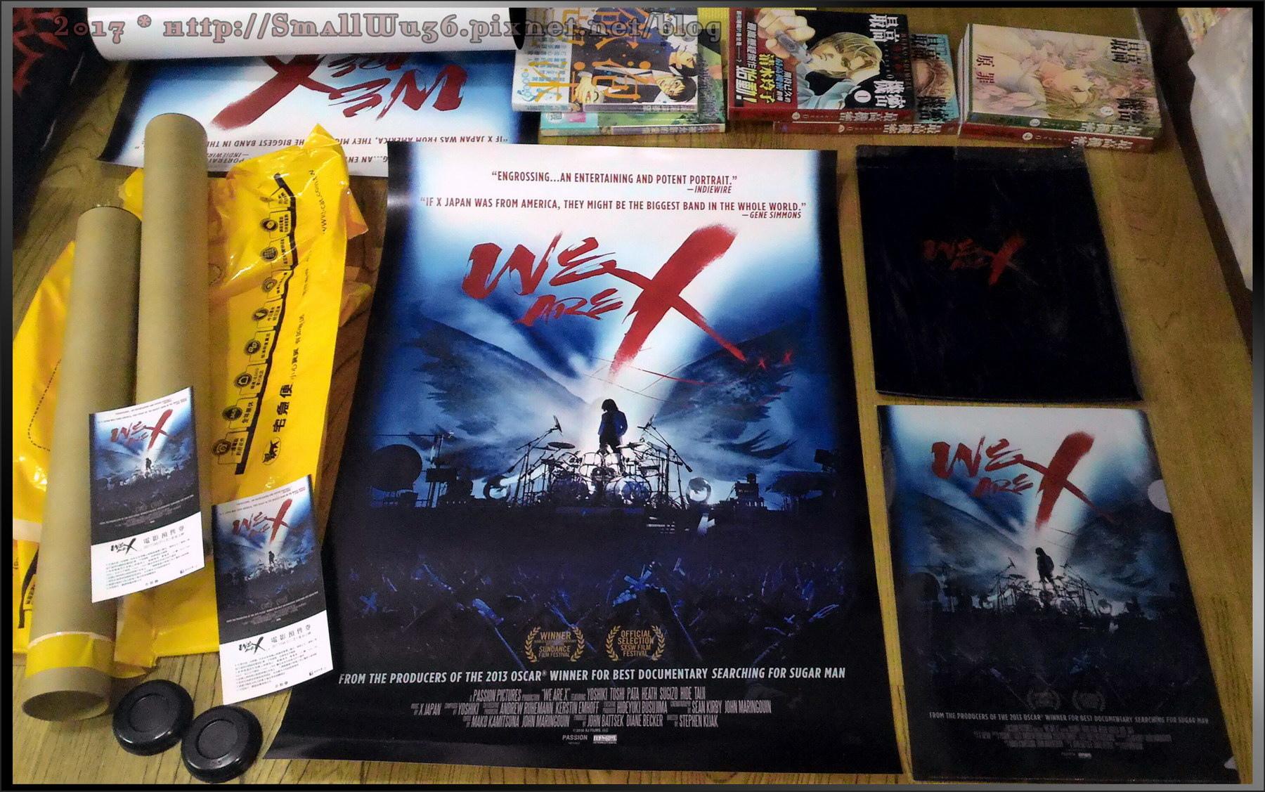 X JAPAN 紀錄片電影<We Are X>台灣場~早鳥套組開箱XD-02.jpg
