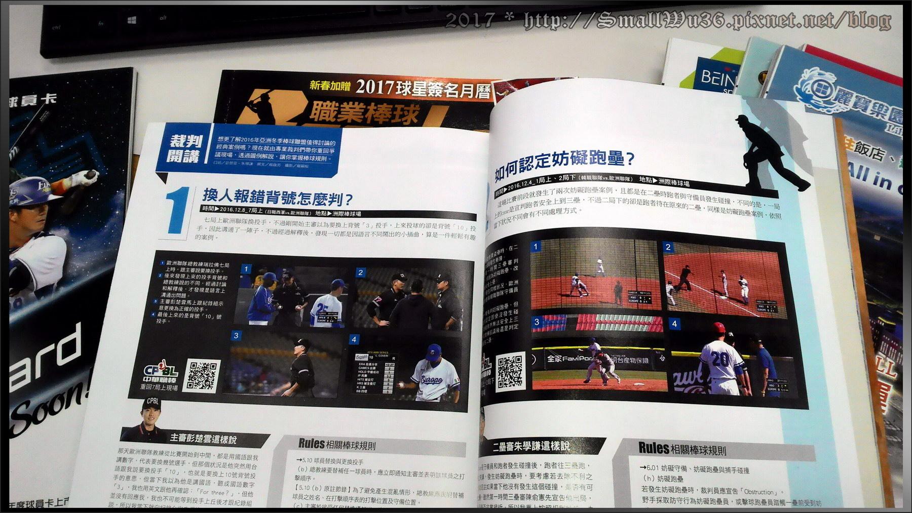 [中職雜誌] 職業棒球月刊 棒球紀錄法教學-004.jpg