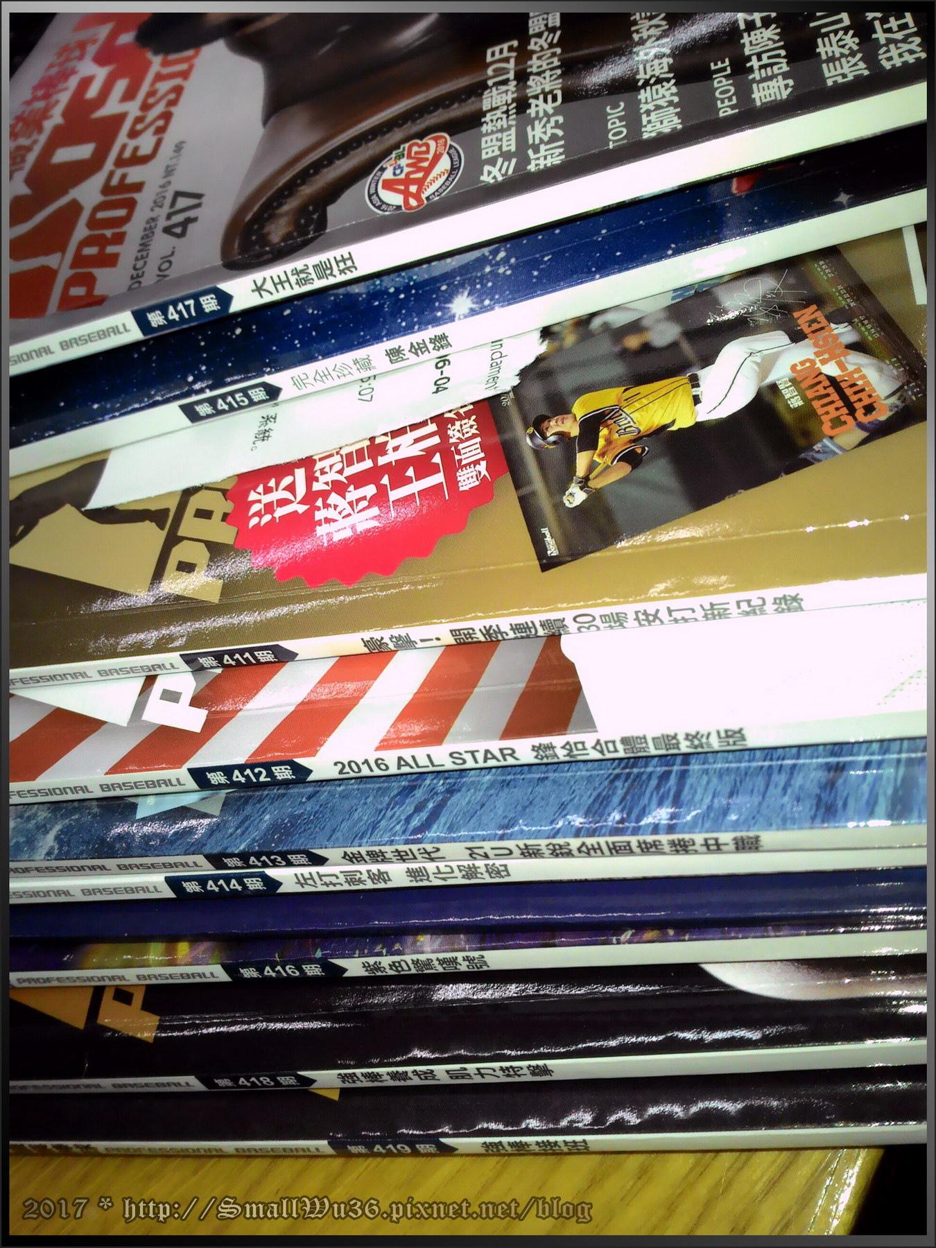 [中職雜誌] 職業棒球月刊 棒球紀錄法教學-005.jpg