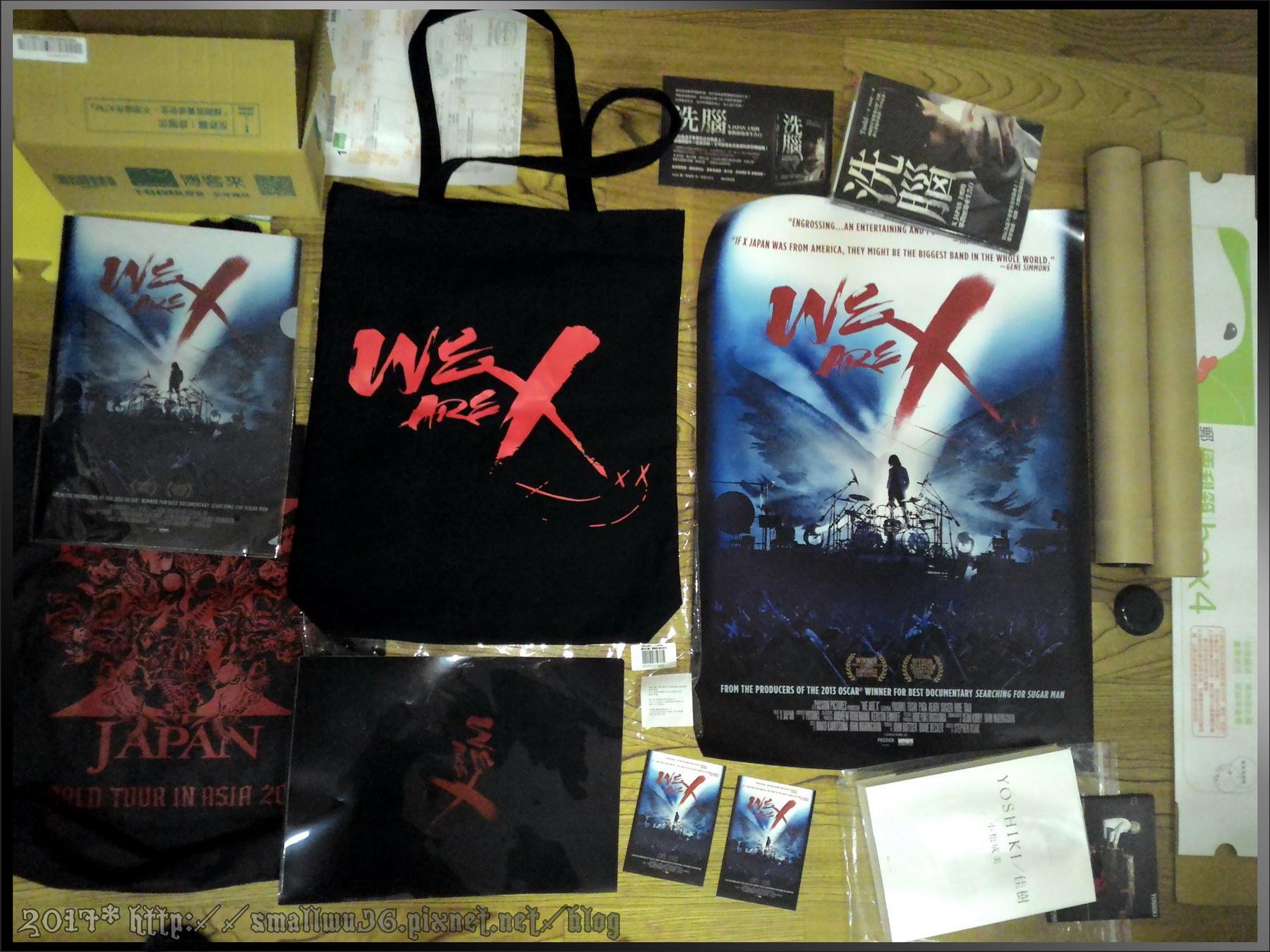 X JAPAN 紀錄片電影<We Are X>台灣上映 紀念帆布包開箱XD-01.jpg