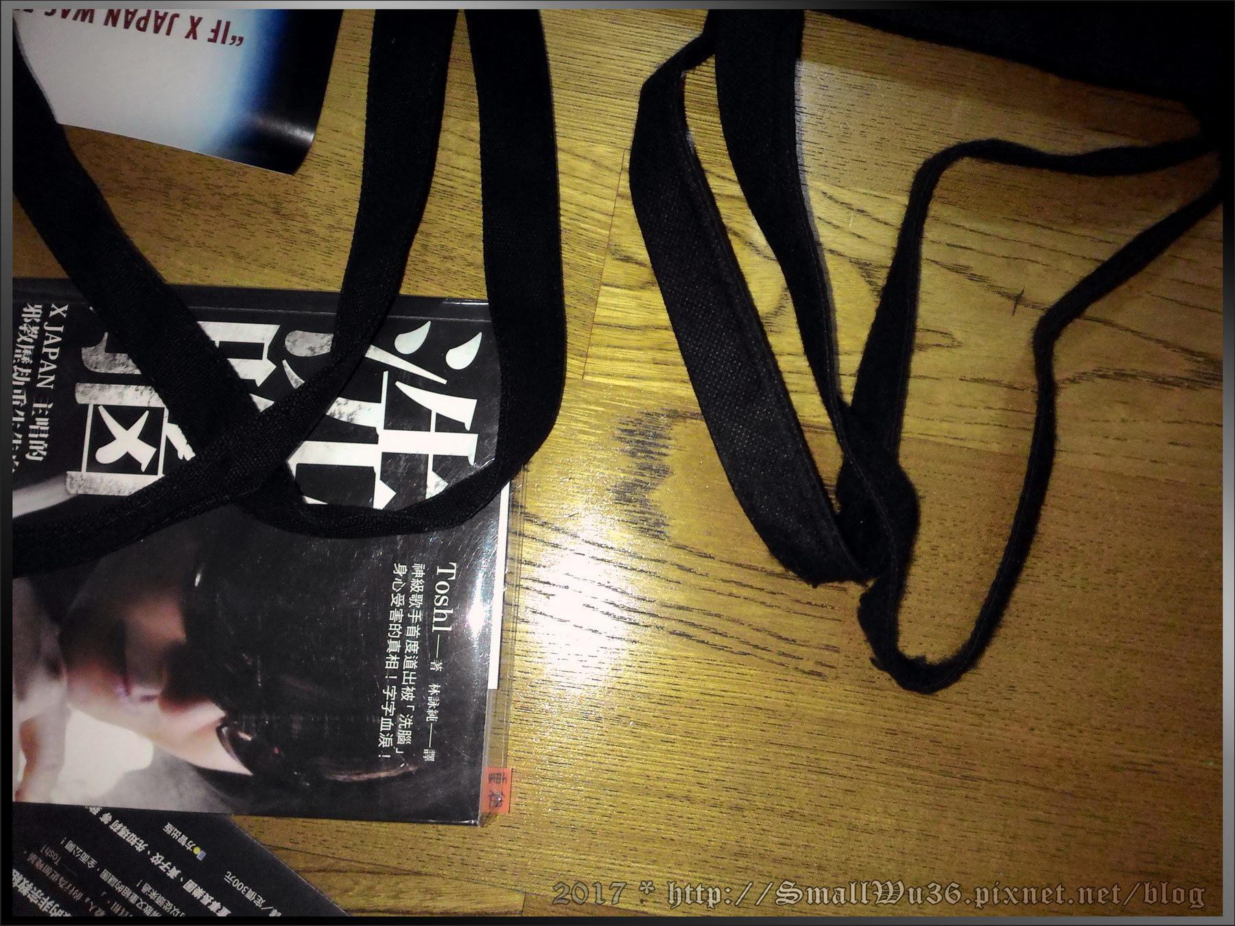 X JAPAN 紀錄片電影<We Are X>台灣上映 紀念帆布包開箱XD-04.jpg