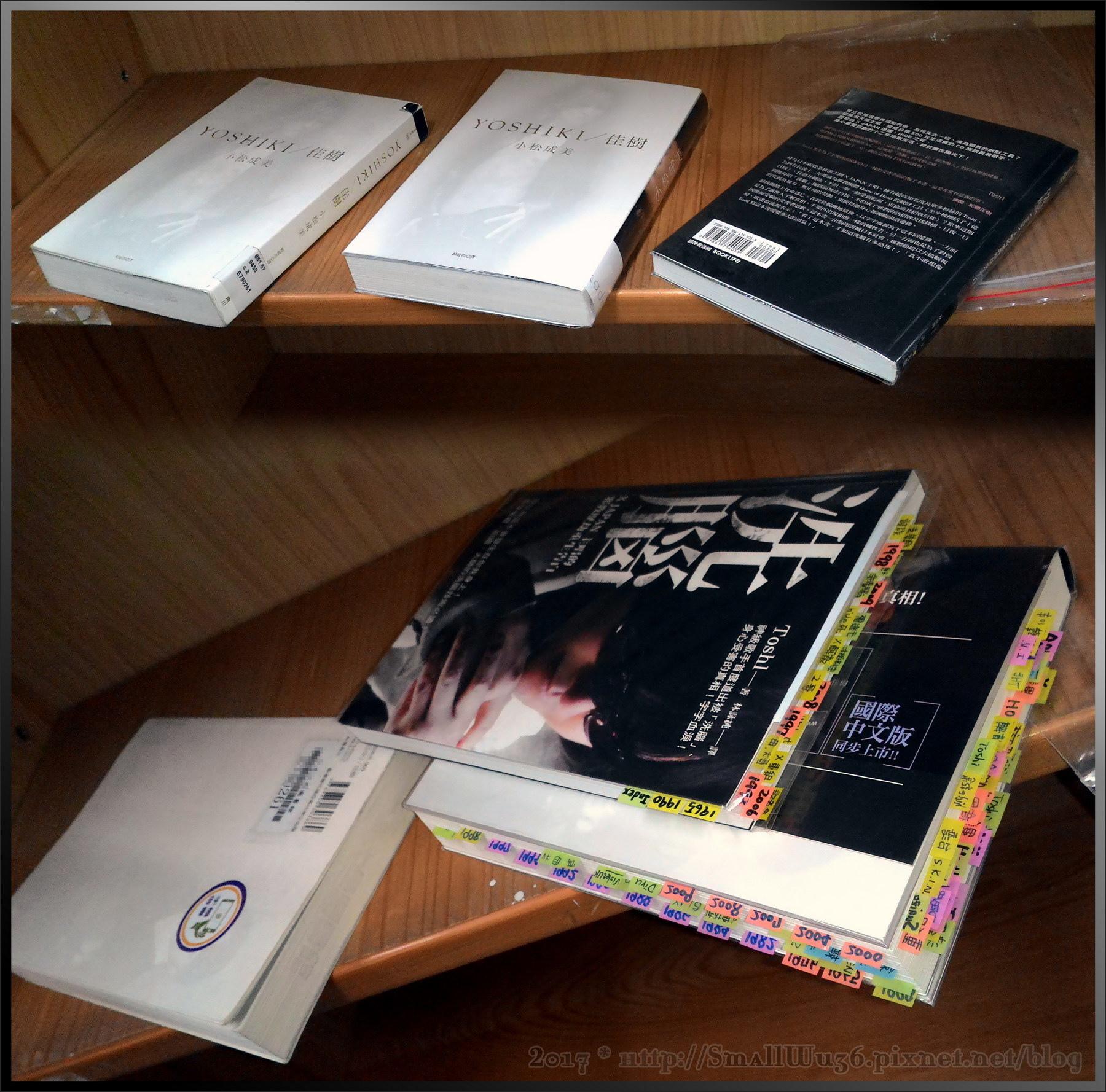 Yo 大自傳《YOSHIKI 佳樹》和偷洗自傳《洗腦:X JAPAN 主唱的邪教歷劫重生告白》.jpg
