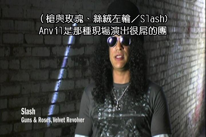 [紀錄片電影] Anvil! The Story of Anvil 重金屬叔要成名-006.JPG