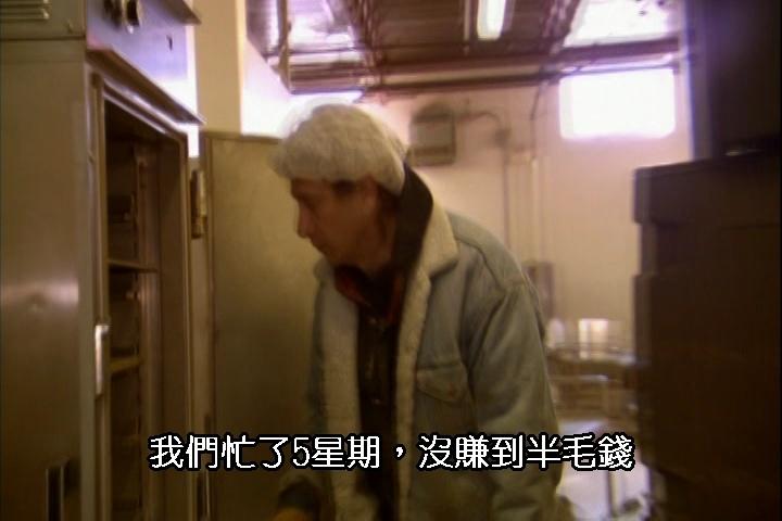 [紀錄片電影] Anvil! The Story of Anvil 重金屬叔要成名-011.JPG