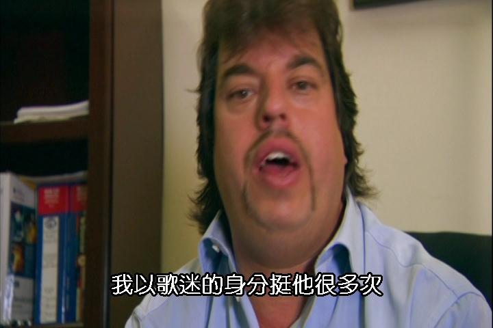 [紀錄片電影] Anvil! The Story of Anvil 重金屬叔要成名-015.JPG