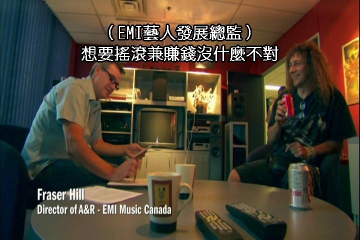 [紀錄片電影] Anvil! The Story of Anvil 重金屬叔要成名-020.JPG