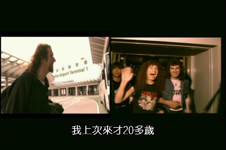 [紀錄片電影] Anvil! The Story of Anvil 重金屬叔要成名-027.JPG