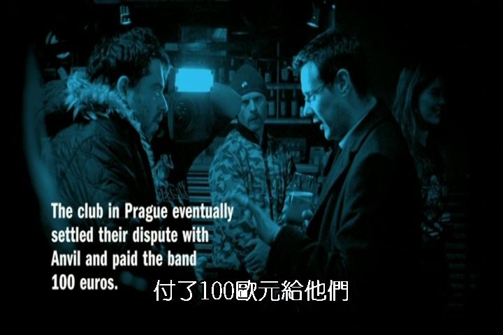 [紀錄片電影] Anvil! The Story of Anvil 重金屬叔要成名-032.JPG